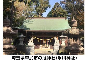 埼玉県草加市の旭神社(氷川神社)