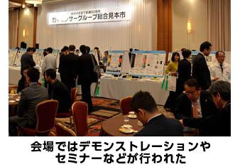 竹中総合見本市会場の写真